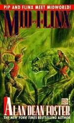 Флинкс на планете джунглей